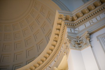 One possible for Family Weekend is to read the inscription inside the Hendricks Chapel dome.