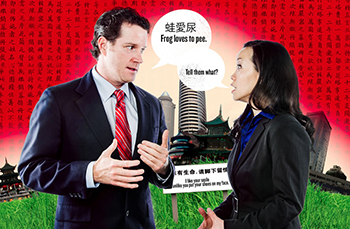 "Pulse is providing discounted for productions at SU Drama and Syracuse Stage, such as ""Chinglish,"" above."