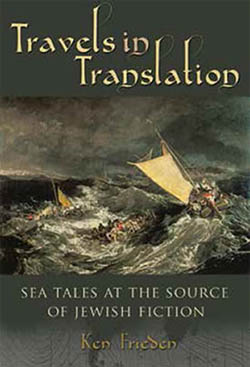 """Travels in Translation"" cover"