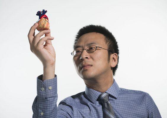 Zhen Ma