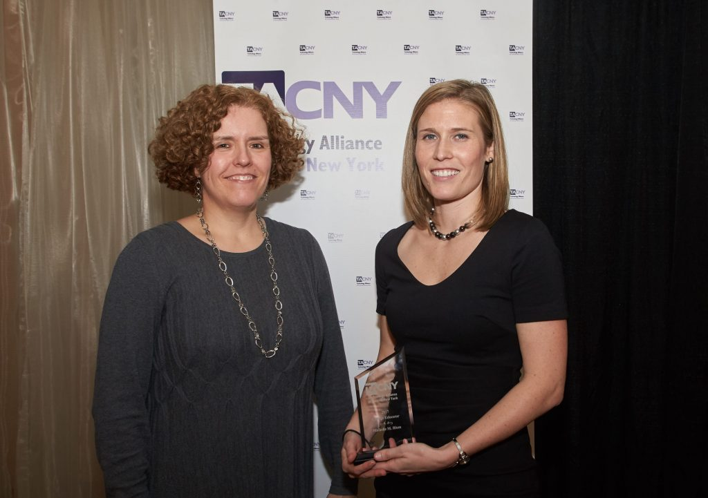 Associate Dean Julie Hasenwinkel and Assistant Professor Michelle Blum at the 2017 TACNY Awards