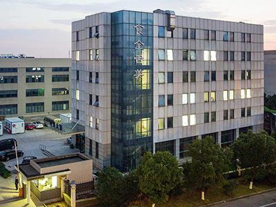 Shi Quan She Mei factory