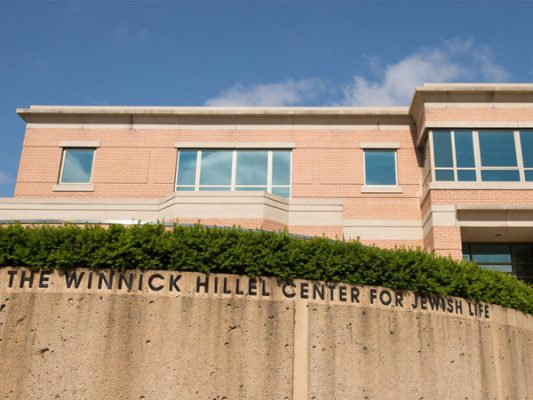 Winnick Hillel Center for Jewish Life