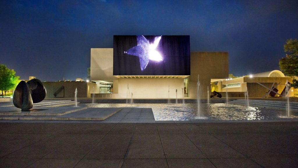 outdoor movie screen on museum