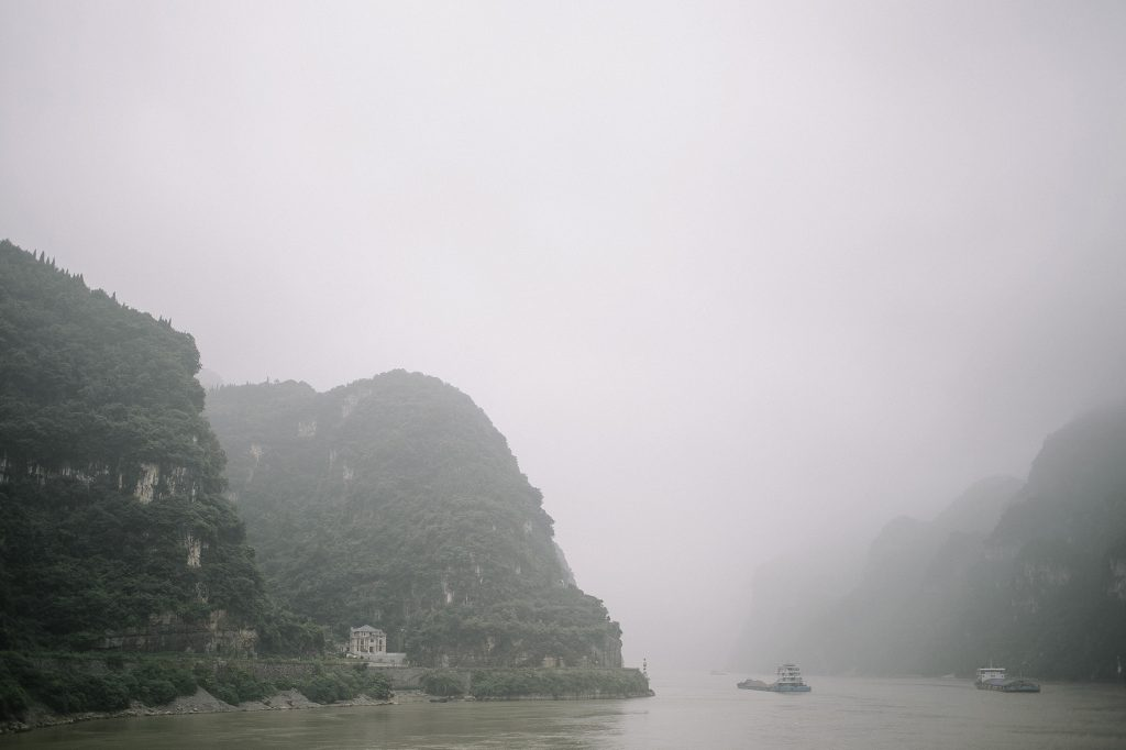Chinese mountains and water